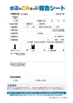 PDF記入用